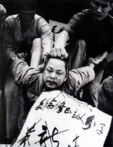 struggle session A struggle session was a form of public humiliation used by the communist party of china in the mao zedong era to shape public opinion and to humiliate, persecute, and/or execute political rivals and class enemies.
